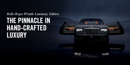 Park-Place_Rolls-Royce_2018_Wraith-Luminary_Hero_21x9_0818_v2